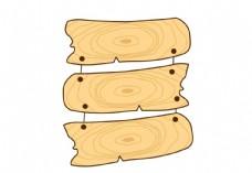木头指引牌