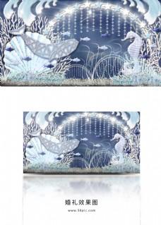 海洋风浪花海星轨道鲸鱼海马贝壳婚礼效果图