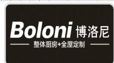 博诺尼logo