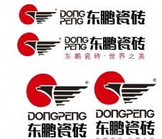 东鹏瓷砖logo