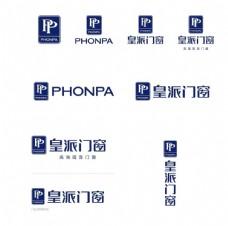 皇派门窗logo