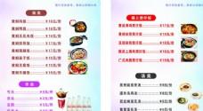 黄焖鸡米饭煲仔饭灯片