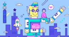 机器人插画