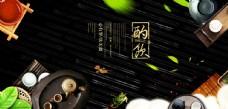 茶饮茶文化宣传海报