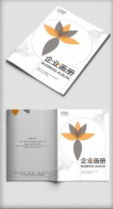 创意简约商务大气画册封面