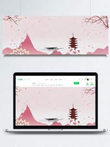 粉色樱花浪漫banner背景
