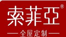 索菲亚logo