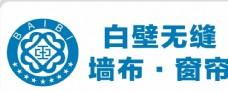 白壁·无缝墙布logo