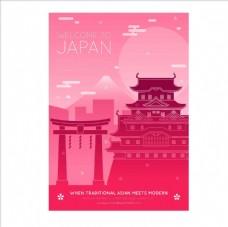 日本建筑海报
