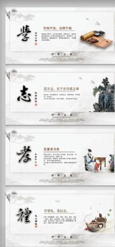 中华文化传统美德宣传挂画