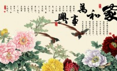富贵立体花朵背景墙浮雕玉雕