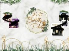 生日宴背景