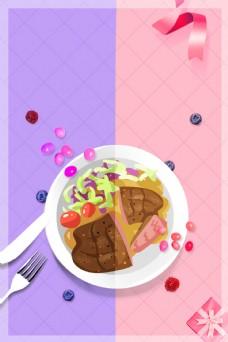 创意吃货美食节海报