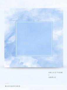 蓝色清新水彩背景