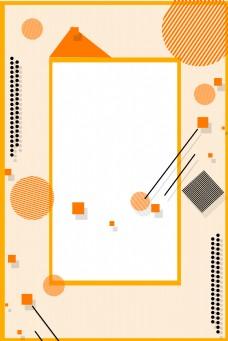 波普风卡通橙色边框背景