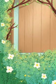 绿色植物艺术背景