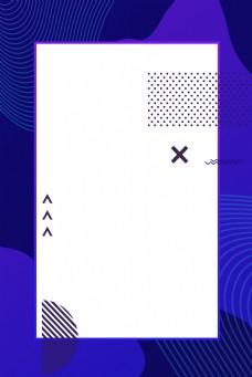 大气几何扁平商务招聘紫色背景