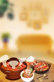 简约美食节创意卡通背景合成