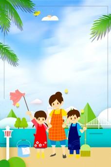 卡通五一劳动节全家劳动海报