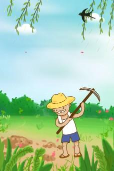 卡通五一劳动节农民海报