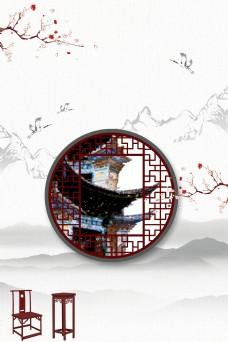 简单中国风家具建筑背景