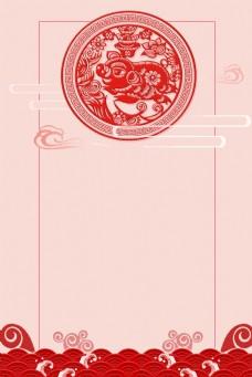 红色传统中国风格邀请函