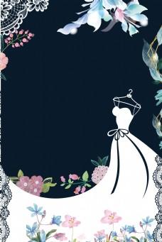 深色神秘婚纱天猫婚博会海报背景
