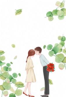 天猫婚博会小清新情侣海报