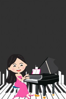卡通音乐梦想钢琴培训平面素材