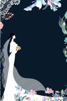 深色神秘天猫婚博会海报背景