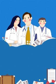 卡通春季疾病预防高清背景