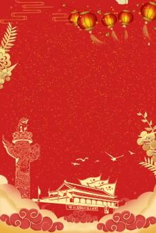51劳动节红色背景