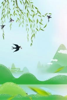 春天绿色山水柳枝燕子背景