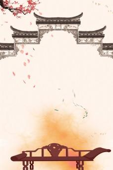 中国风家具建筑背景