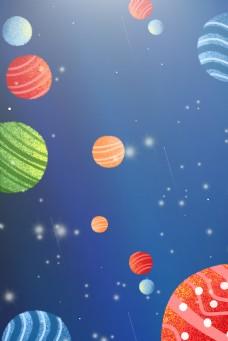 彩色创意星球星空背景