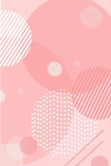 卡通粉色几何元素背景