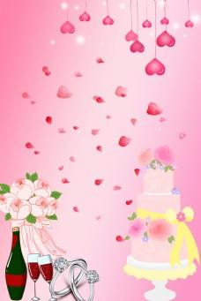 博展会婚礼现场海报背景图