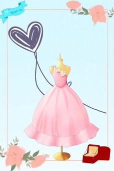 情侣结婚婚纱海报背景图