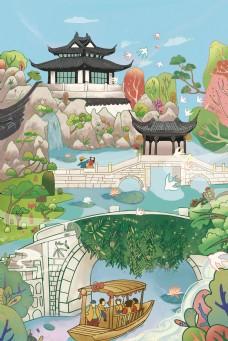 卡通小桥流水免抠图