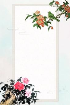水墨国画花鸟牡丹春天边框背景