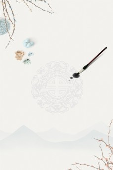 极简中国风花枝和毛笔背景