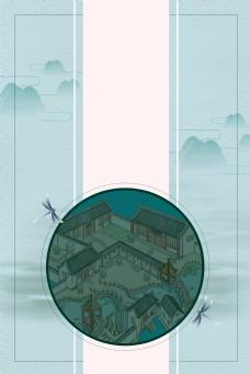 古典中国风房地产背景