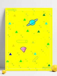 黄色几何背景素材
