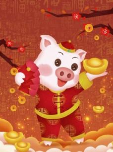 猪年大吉春节新年海报宣传过年图