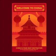 中國建筑海報