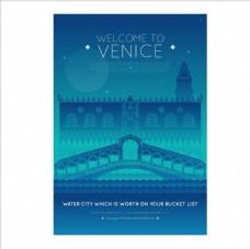 威尼斯建筑海报