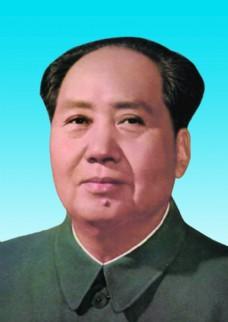 毛泽东伟人像