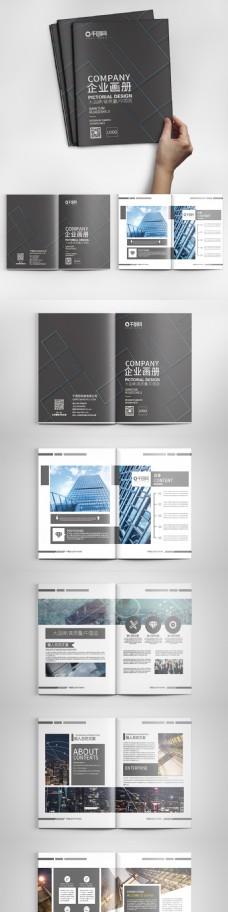 线圈风科技金融创意画册