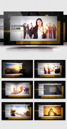 大气企业文化视频展示模板