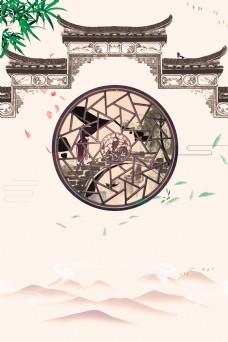 中国风房地产背景